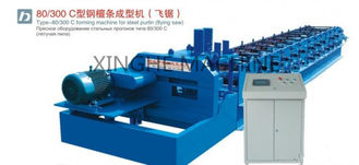 China Blue Color 11 Kw Purlin Roll Forming Machine With Smart PLC Control System supplier