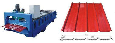 China Hydraulic Cutting Cold Roll Forming Machines , Steel Roll Forming Machine supplier